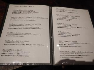 NOBI - 白ワインメニュー