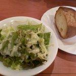 381359 - サラダとパン