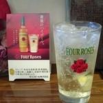 リボルバー - ドリンク写真:薔薇しゅわしゅわ