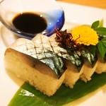 豊祝 - 鯖の棒寿司(半分)