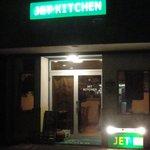 ジェットキッチン -