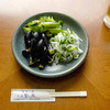 民宿 紫泉 - 料理写真: