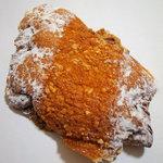 メゾン・カイザー・ショップ - イチゴのクロワッサン・オ・ザマンド
