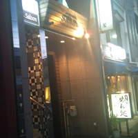 サルーン - 新栄駅から南へ徒歩5分。