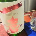 TOWA - 【2015年5月再訪】一喜(いっき)純米吟醸 直汲み!