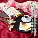 亀屋廣清 - 料理写真:ギフト、人気ナンバーワン