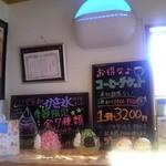 コメダ珈琲店 - 内玄関 ② お薦めメニューボード
