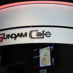 ガンダムカフェ -