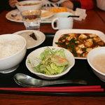 中華料理 暖龍 - 日替わり定食(マーボーでした)