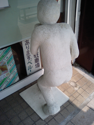 ベルーン洋菓子店 name=