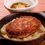 BeefGarden特製黒毛和牛ハンバーグ(濃厚卵黄つけダレ)