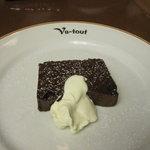 ブラッセリー・ヴァトゥ - チョコレートのテリーヌ