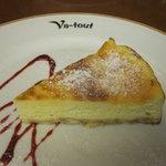 ブラッセリー・ヴァトゥ - チーズケーキ