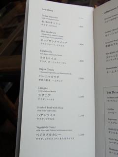 アクアリウム at ALFRED DUNHILL - メニューです。食べ物のセットメニューのページです。