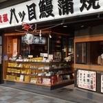 38154538 - 店入口;八ッ目,焼いてマス(^^) @2015/05/15