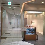 38157590 - 店舗エントランス(右)