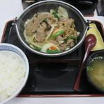 吉野家 - 牛バラ野菜焼 590円