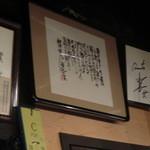 いたる - 松井秀喜さんのサイン