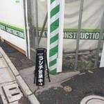 IZAKAYA P/man - 路地の入り口に看板あります