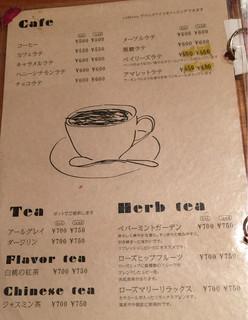 スコップカフェ - ドリンクメニュー☆彡 他にもカレーやパスタ、タコライスもあるみたい。
