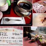 """さくら茶屋 - さくらのチーズケーキと珈琲の""""洋菓子盆"""" 900円"""