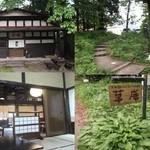 38162764 - 日本昔話に出てくるような、お店でした。