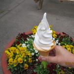 小岩井農場 ミルク館 -