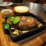 听屋 - 国産牛熟成肉ハンバーグ