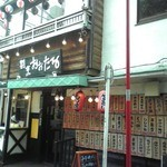 38165457 - 入口付近(2015年5月18日撮影)