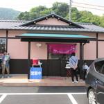 38166679 - 2015/04/16 移転 新店舗入口