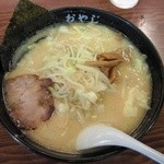 北海道ラーメン おやじ - 以前食べたおやじ麺