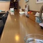 麺 和華 - カウンター席
