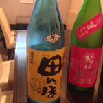 38170520 - 今回の美味しかった日本酒