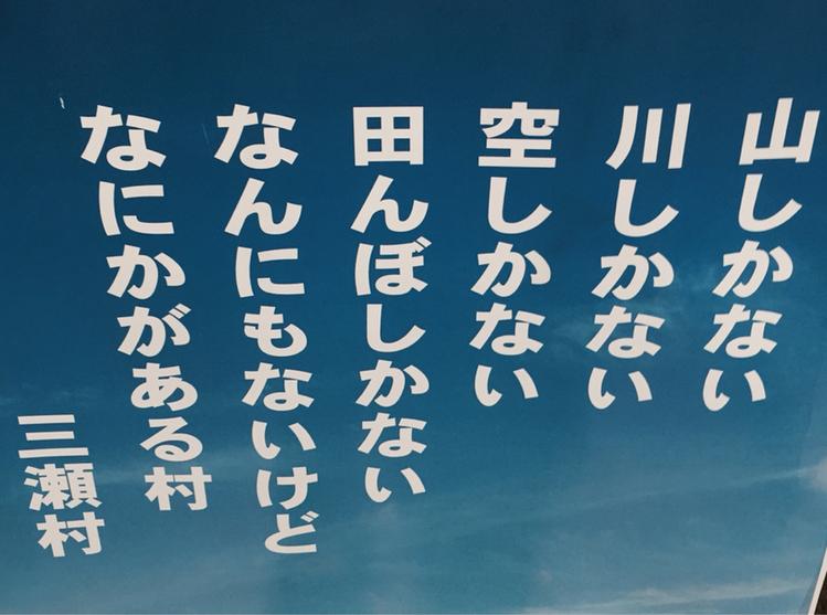 佐賀県三瀬村ふもと赤鶏 丸の内店
