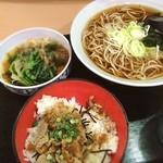 名代 富士そば - ミニ豚しゃぶ丼セット+ほうれん草おひたし 620円 無…