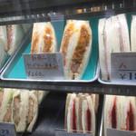 サンドイッチ工房 サンドリア - なか