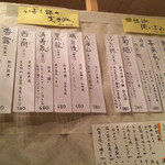 38181476 - 日本酒