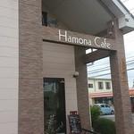 ハモナカフェ - 外観