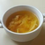 ハモナカフェ - 卵スープ