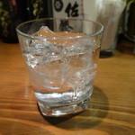はっぴぃあわー - 佐藤(黒)芋ロック 600円
