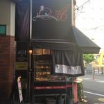 記念日のケーキ屋さん アニバーサリー2001 - お店可愛い〜♪♪