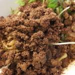 四川担担麺 阿吽 - 汁なし担々麺五辛