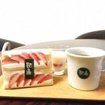 鞍馬サンド - 平安(380円)とコーヒーのセット