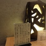 38186340 - テーブルにはお洒落な照明。