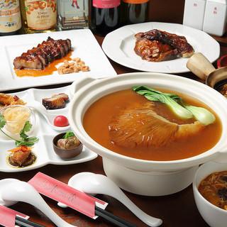 ランチも受付中!フカヒレ姿煮&北京ダック5800円コース。