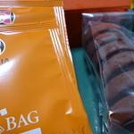 ルピシア - 桃の香りの紅茶 クッキーはチョコレートベースですが紅茶の風味もあります