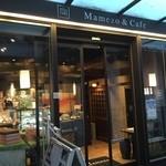 マメゾウアンドカフェ -
