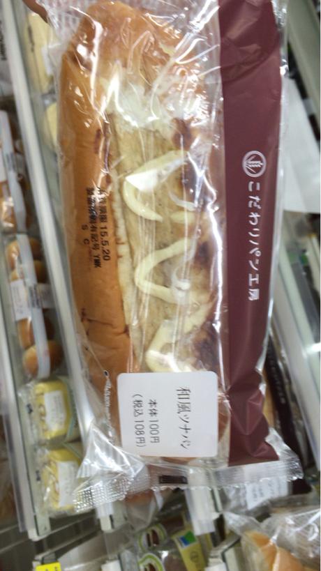 ファミリーマート 京王稲田堤駅前店