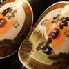 Echigonokurawagokorodukushiasahiyama - 料理写真: