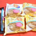 スイーツファクトリー - 牛乳と卵のエクレア 牛乳と卵のシュークリーム カスタードとホイップクリームのシュークリーム どれも¥88が¥44に☆♪